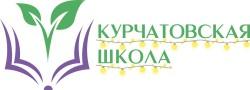 Московские весенние каникулы с посещением Курчатовской школы