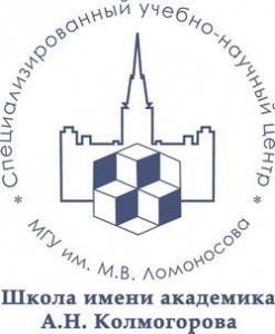 Образовательные проекты от СУНЦ МГУ