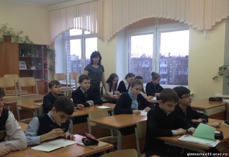"""В гимназии прошла апробация игры """"Банкиры"""""""
