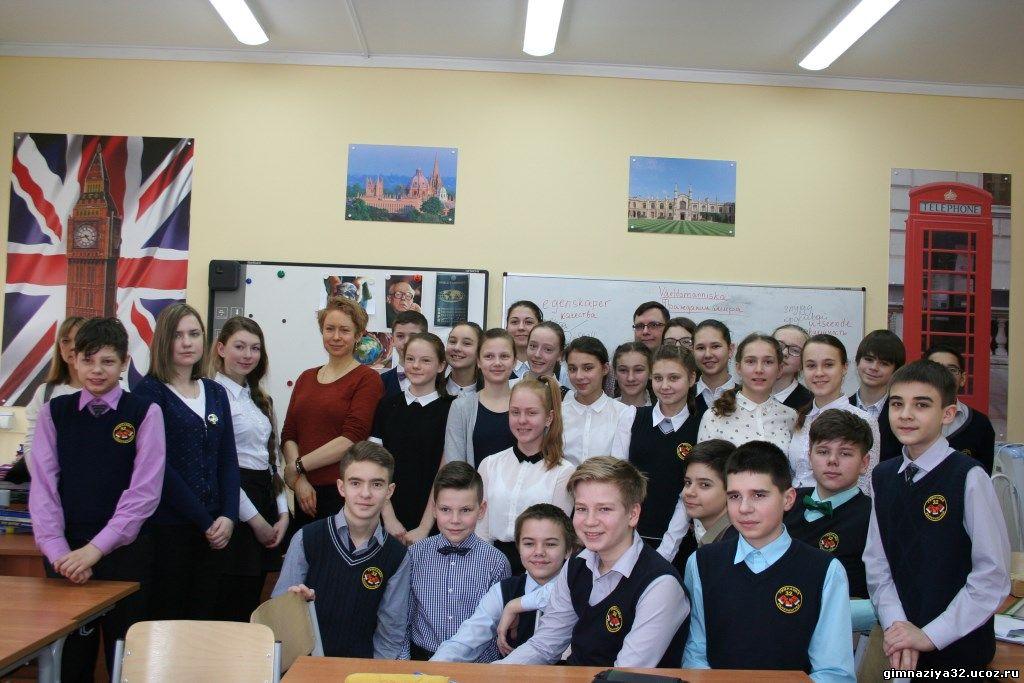 МАОУ гимназию №32 посетила делегация консульства Швеции из Санкт-Петербурга