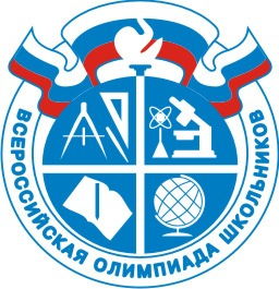 Учащиеся гимназии стали участниками заключтиельного этапа Всероссийской олимпиады школьников в 2015-2016 учебном году