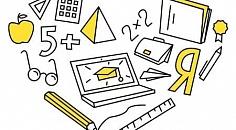 Яндекс проводит Всероссийскую контрольную по математике