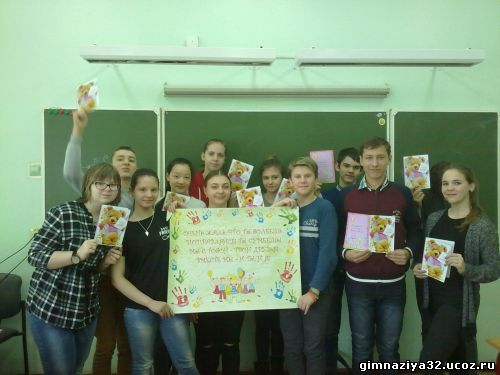 Волонтёры 7А класса приняли участие в благотворительном марафоне «Верю в чудо»