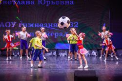 Ансамбль «Аквик» принял участие в IV Международном детско-молодежном творческом фестивале «Янтарная карусель»