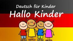 Волонтеры идут в детский сад! Deutsch im Kindergarten!