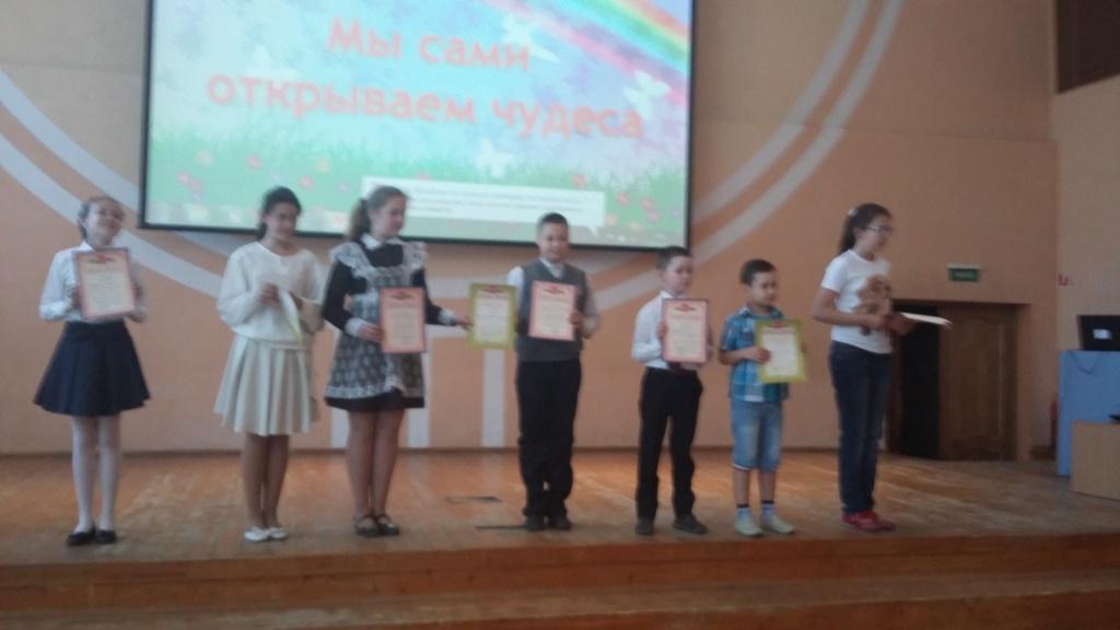 Учащиеся начальных классов гимназии приняли участие в VII научно-практической конференции «Познание и Творчество»