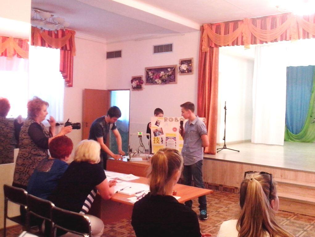 Конференция по проектно-исследовательской деятельности учащихся «Радуга творчества-16»