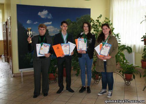 Участие в Областном Слёте юных экологов