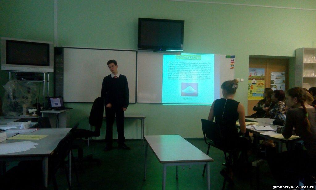 Учащийся 11 А класса гимназии Чащин А.- победитель итоговой Конференции в рамках конкурса «Юные исследователи природы и истории родного края»