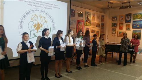 Учащийся гимназии Сологуб И. стал победителем в Областном фестивале творчества учащихся «Звезды Балтики»