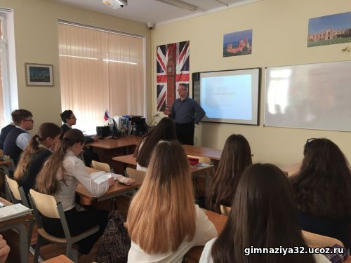 "Pupils of the 8th Grade ""L"" met a native English speaker from Liverpool"