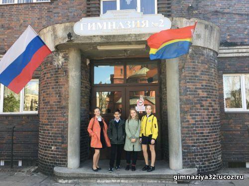 Областной конкурс по страноведению в рамках проекта Гете-института «Немецкий - первый второй иностранный»