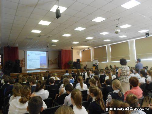 Научно-практическая конференция в 5-х классах «Малая академия наук. Первые шаги»
