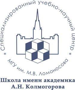 9 апреля 2017 г. на базе МАОУ гимназии №32 проводились отборочные испытания в Колмогоровскую летнюю школу