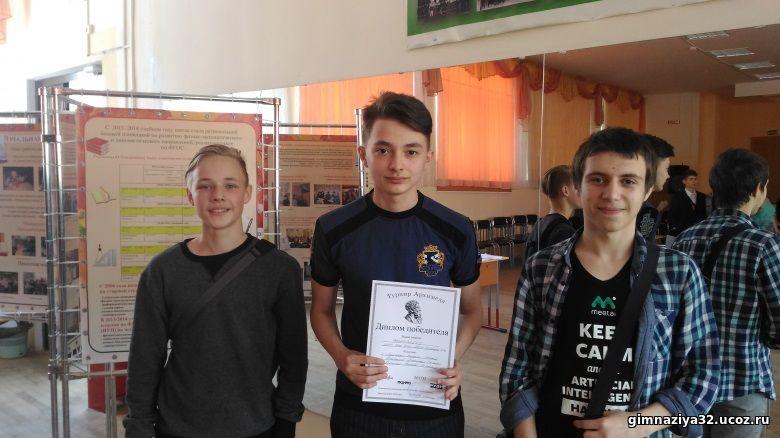 Поздравляем с победой во всероссийском командном соревновании по программированию «Турнир Архимеда»