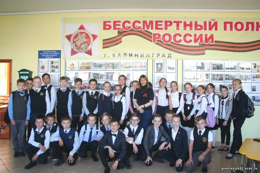 """Фоторепортаж с выставки """"Бессмертный полк"""""""