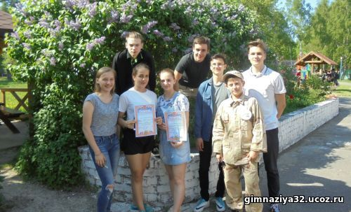 Военно-спортивная игра «Юные патриоты России – 2018»