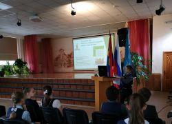 Научно-практическая конференция 5-х классов «Малая Академия Наук. Первые шаги»