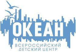 """Объявление о конкурсном отборе участников в ВДЦ """"Океан"""""""