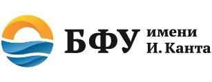 БФУ им. И.Канта