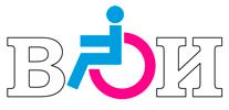 Эмблема Всероссийского общества инвалидов