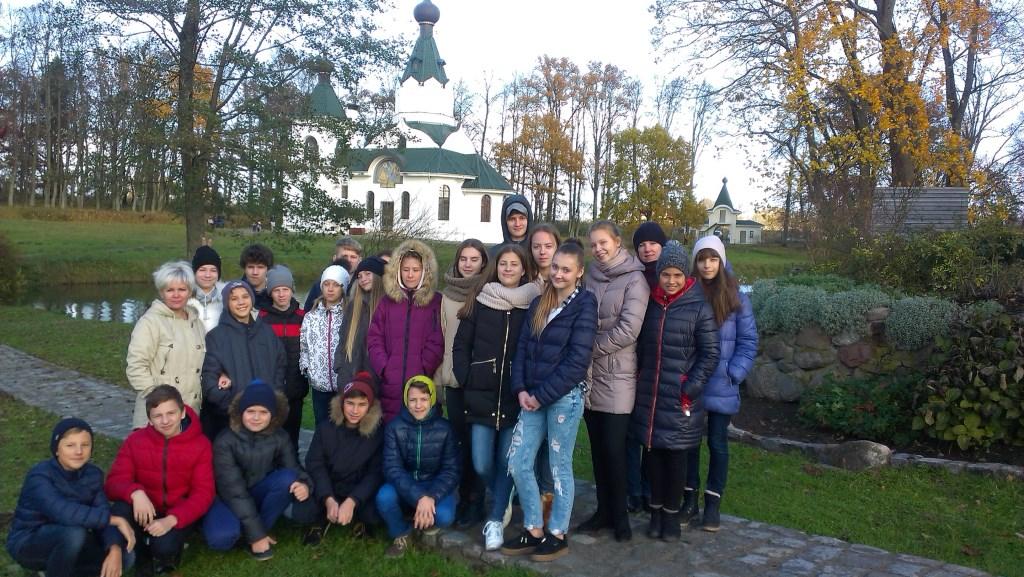 Изучаем историю края, впечатления о поездке учащихся 7 «Б» класса гимназии