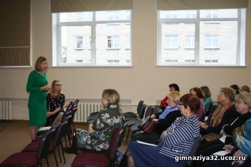 Отчет о результатах Международной конференции «Лингвистическое образование XXI века»