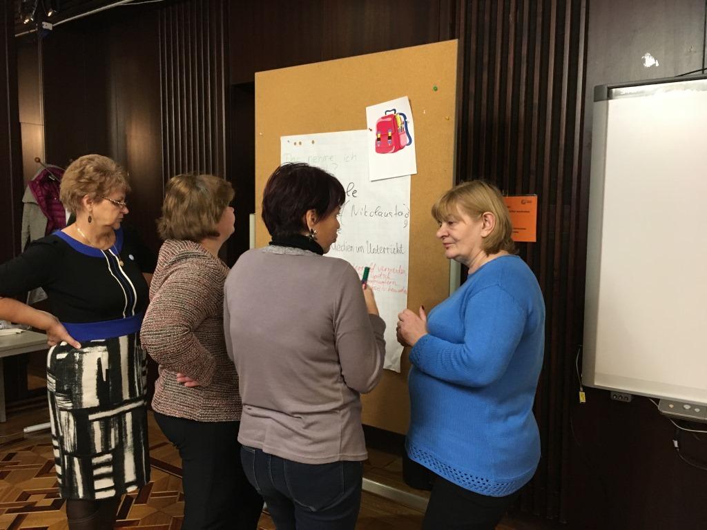 В Гете-институте (г. Москва) прошла координационная ПАШ-встреча