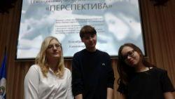 Учащиеся гимназии приняли участие в I Международной научно-практической конференции «ПЕРСПЕКТИВА»