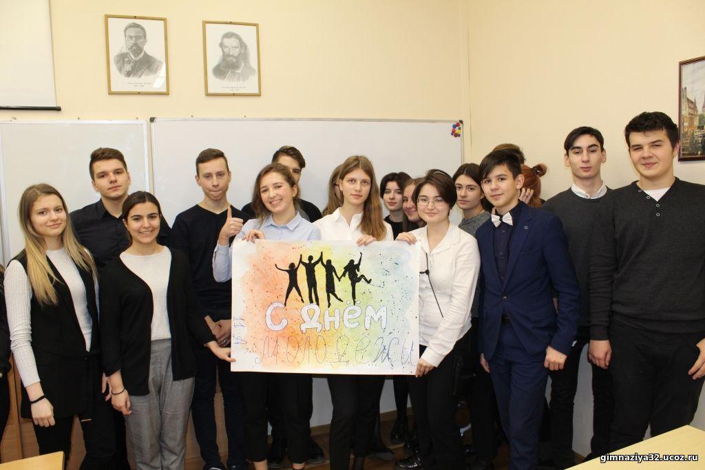 11«А» поздравляет всех с Днем Молодежи!