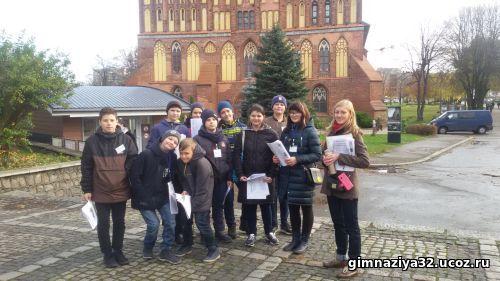 Интеллектуальная экскурсия по старинным местам Калининграда на английском языке