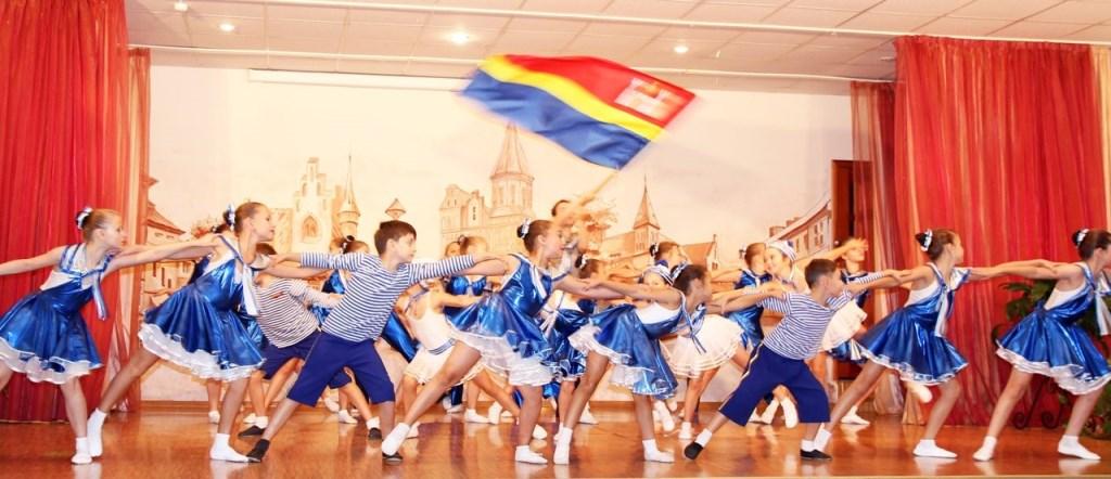 Ансамбль гимназии «Аквик» принял участие в церемонии награждения призеров фестиваля «Возьмемся за руки, друзья!»