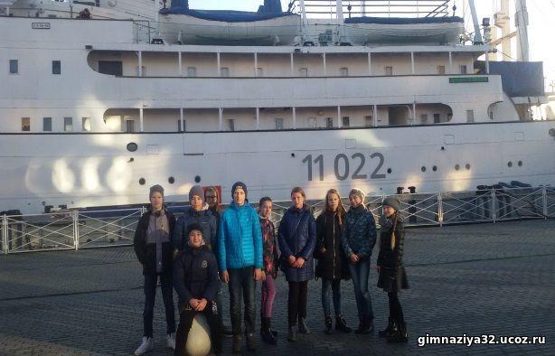 Экскурсия в Музей Мирового Океана