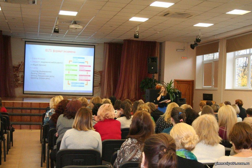 Межрегиональная конференция «Лингвистическое образование XXI века. Новые вызовы»