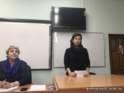 Сотрудничество с Центром непрерывного психолого-педагогического образования БФУ им. И. Канта