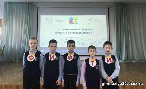 Команда «ФИФТИ» на квесте «Безлимитный интеллект»