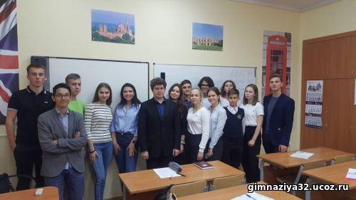 Программа профориентации учащихся 8-11 классов «Калининградская школа международных отношений»