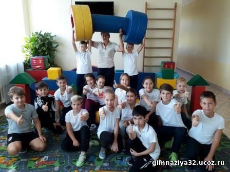 Отчёт о реализации проекта о создании оптимальных условий для физического развития детей