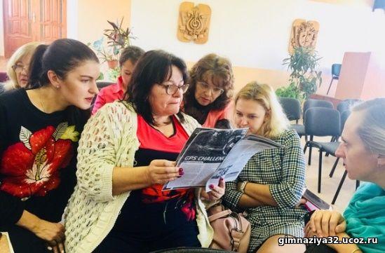 Семинар по английскому языку для педагогов города Калининграда