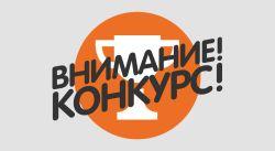 Естественно-математический конкурс (олимпиада) на английском языке