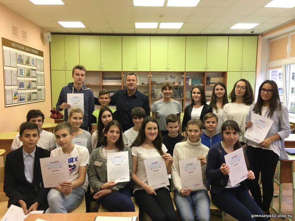 ! В рамках сотрудничества с Гете-институтом представители Radijojo (Берлин, Германия) провели мастер класс в МАОУ гимназии №32