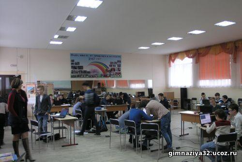 1 и 2 места в региональном этапе XVII открытой всероссийской командной олимпиады по программированию заняли наши ученики
