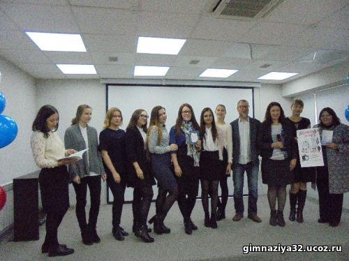 Форум – выставка «Читающий Калининград – 2016»
