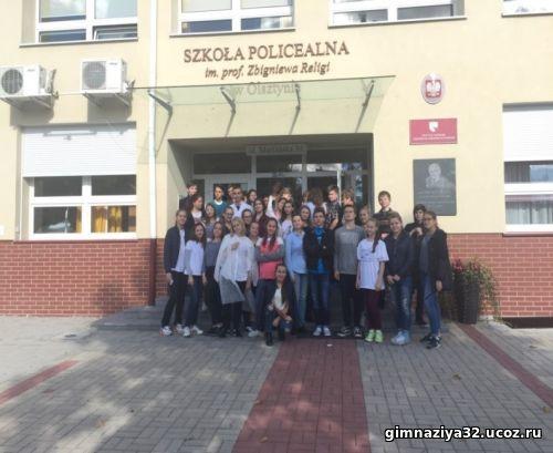 Международный проект «MEDIPRO+ English» МАОУ гимназии 32 и школы имени профессора Збигнева Религи в городе Ольштыне