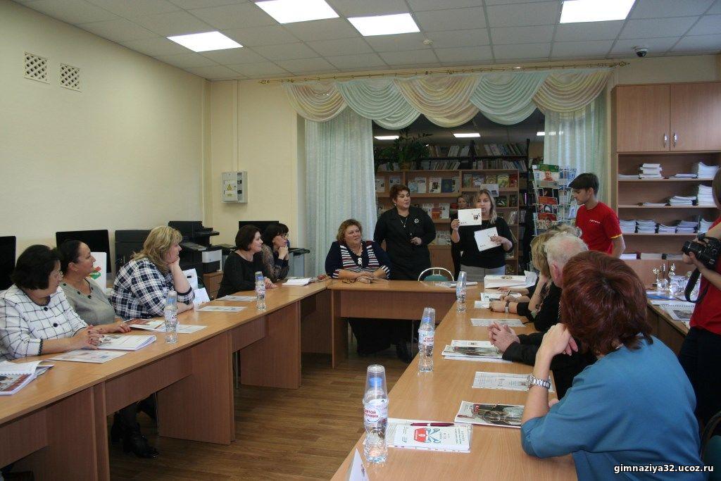 МАОУ гимназию №32 посетила делегация из г. Новокузнецка Кемеровской области