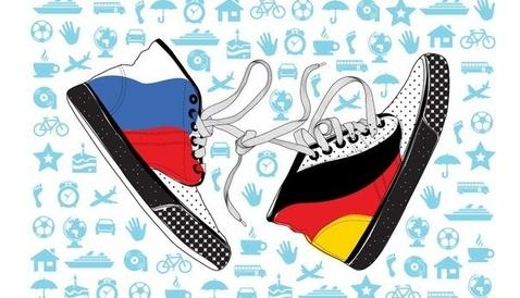 Программа российско-германских молодёжных обменов