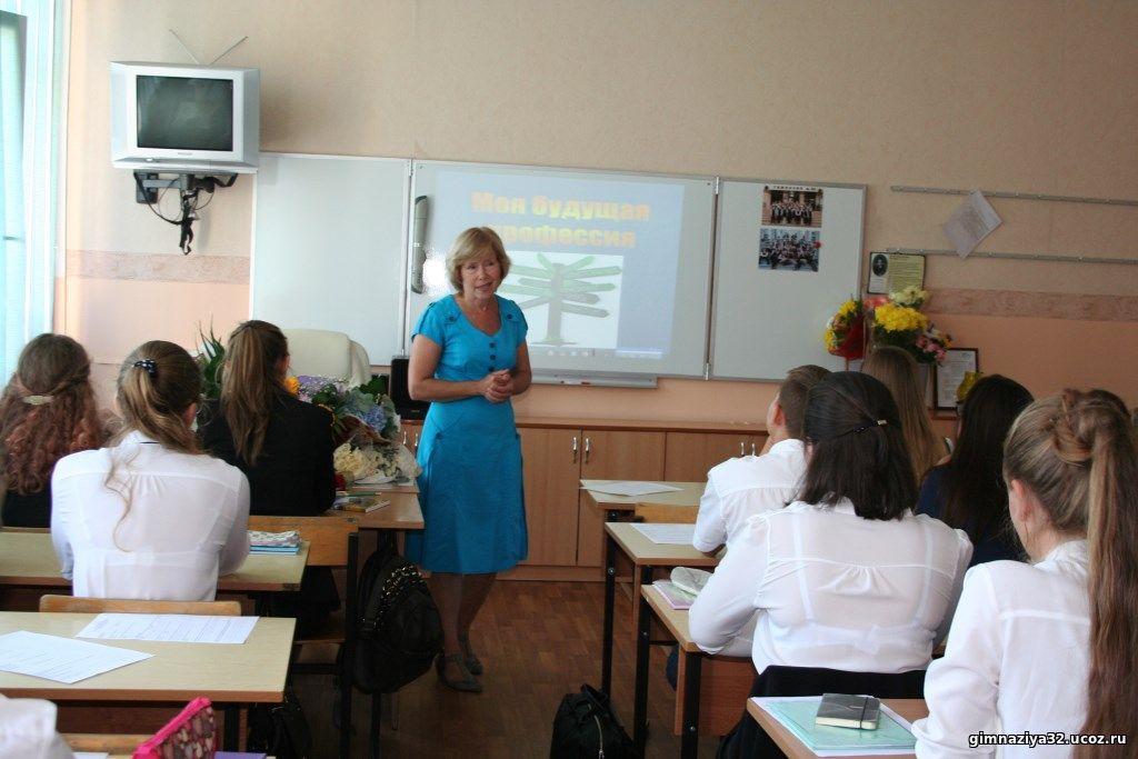 1 сентября в 9-х классах прошли уроки «Моя будущая профессия».