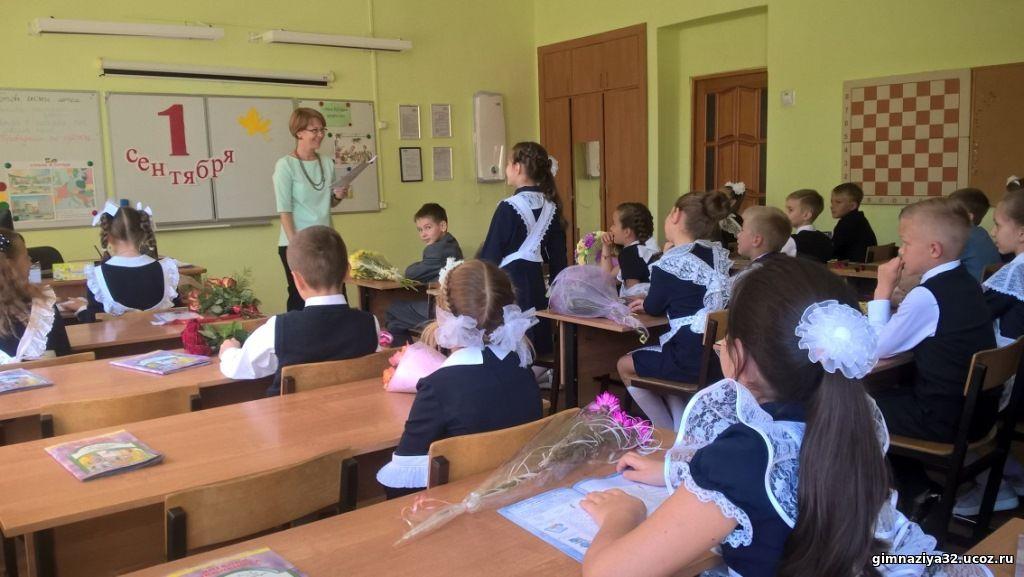 1 сентября в 4 Б классе проводился классный час на тему: «Моя будущая профессия»