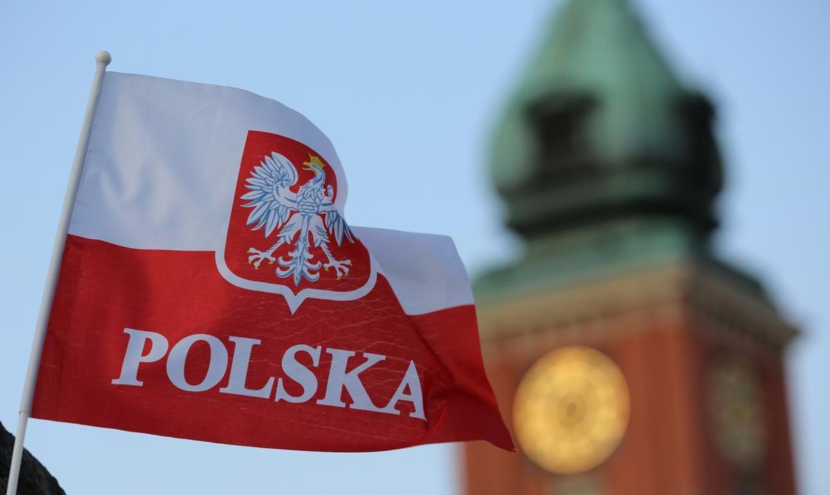 Объявляется набор в группы по изучению польского языка в гимназии № 32!