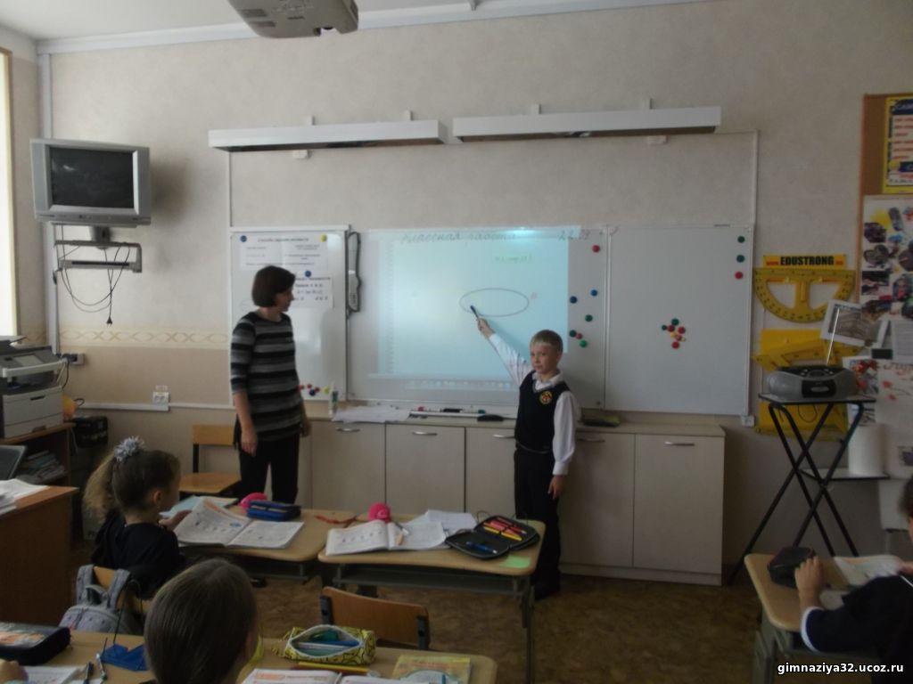 День предметного преподавания в 3-х классах
